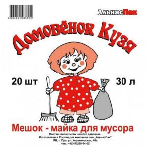 Мусорные мешки ПНД 30 л Домовенок Кузя 20 шт./50
