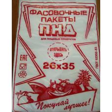 Мешок ПНД 26*35/8мк ВЫБИРАЙ ЛУЧШЕЕ /20 У 450 гр.