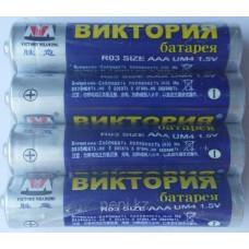 """Батарейки """"Виктория"""" пальч. 4/60 (1200)"""