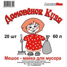 Мусорные мешки ПНД 60 л Домовенок Кузя 20 шт./50