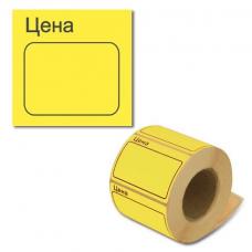 Ценник 20*30мм (100эт) жёлтый 10/100