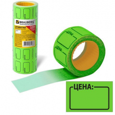 Ценник 20*30мм (100эт) зелёный 10/100