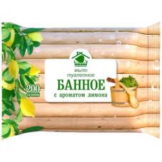 """Мыло туал. в инд. упак. """"Банное с ароматом лимона"""" 200гр (40 шт/кор)"""