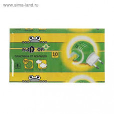 Пластины от комаров без запаха 10шт. Nadzor 1/200